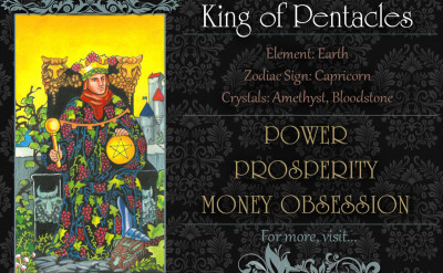 塔羅牌義:錢幣國王 King of Pentacles