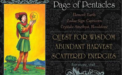塔羅牌義:錢幣侍者 Page of Pentacles